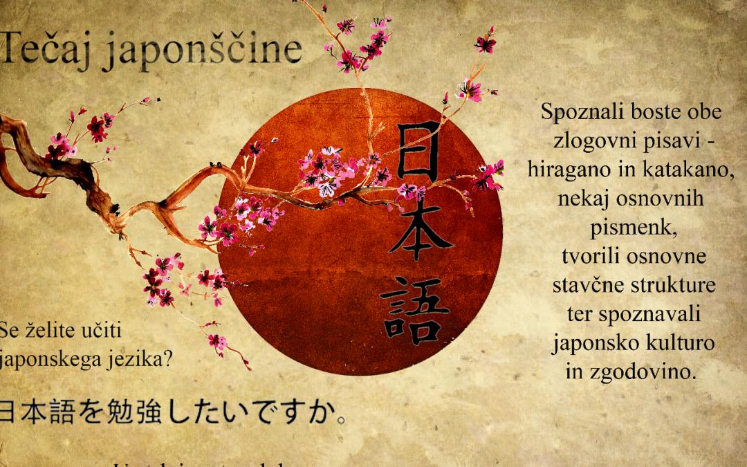Začetni tečaj japonščine