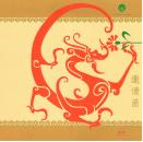 Tečaj kitajščine – dan odprtih vrat 18. 12. 2013 ob 14.30 v učilnici 15